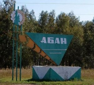 aban_2x